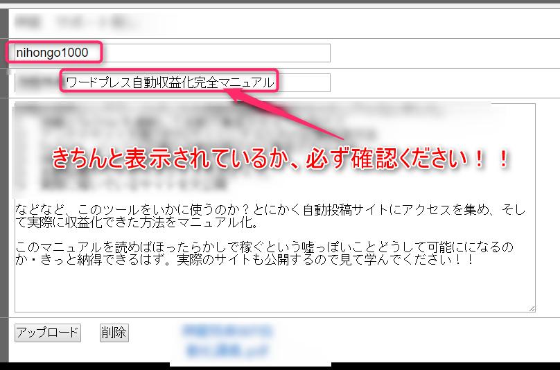 2016-11-12_23h47_02